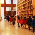 <strong>Les 5-6 octobre> – Deux Conférences de Vincent Chabault en Corée du Sud