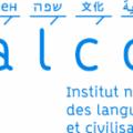 <strong>Le 17 décembre> – Cécile Canut, membre du jury de thèse de Sabira Kakouch