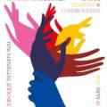 "<strong>18-19 mars 2021 > – Stéphanie Rubi, co-organisatrice du colloque ""Allianceséducatives"""